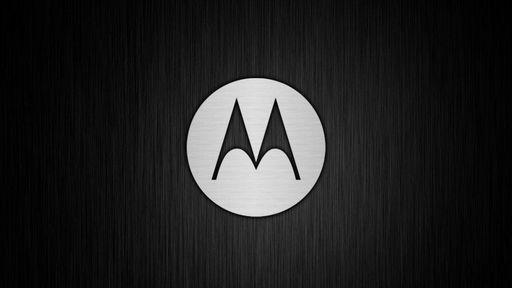 Motorola lançará One Vision no Brasil durante evento no dia 15 de maio