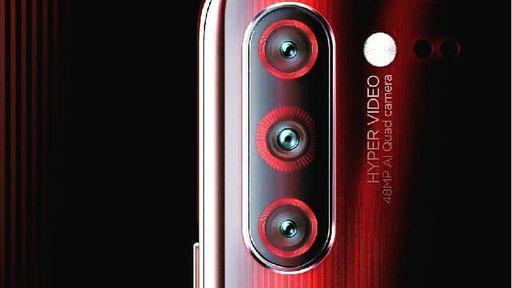 Lenovo revela especificações do Z6 Pro um dia antes do lançamento