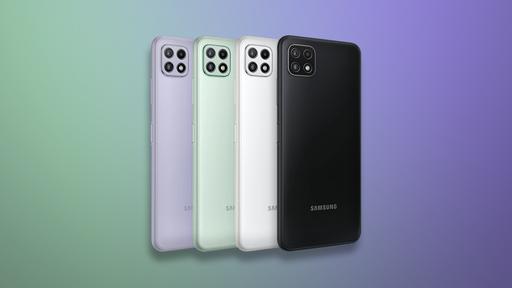 Galaxy A22 5G é mediano e mostra margem para melhorias em teste de câmeras
