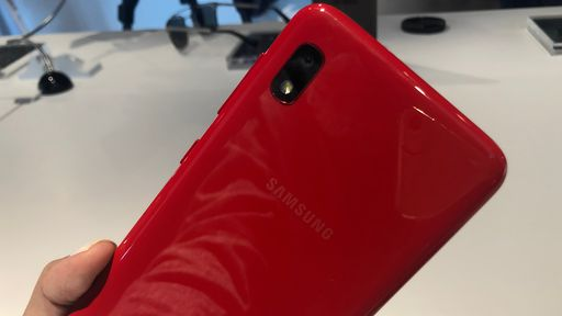 Samsung revela o Galaxy A10s