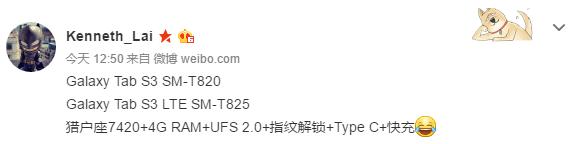 Post na rede social Weibo detalha as possíveis especificações do Galaxy Tab S3, da Samsung