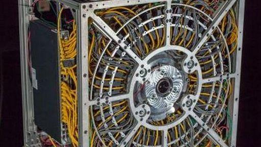 Engenheiros criam uma câmera de 50 Gigapixels a partir de 98 minicâmeras