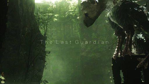 The Last Guardian é adiado. De novo!