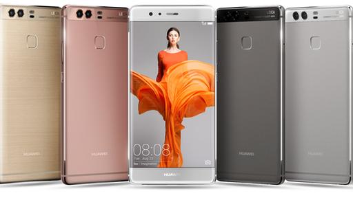 Huawei P9 e P9 Plus chegarão com duas câmeras traseiras
