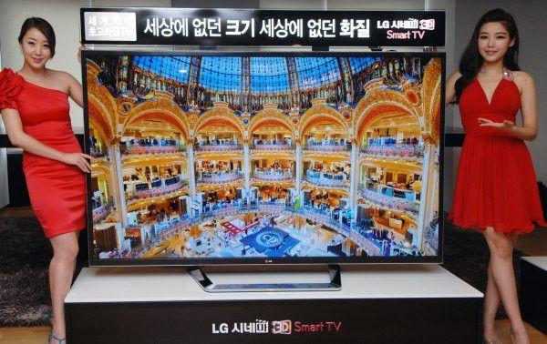 LG TV 84 polegadas resolução 4K