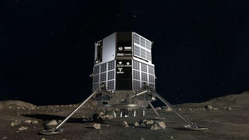 Startup japonesa ispace revela detalhes de nave que enviará à Lua em 2022