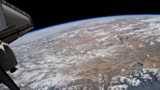 China avalia local para construir observatório no alto do planalto do Tibete