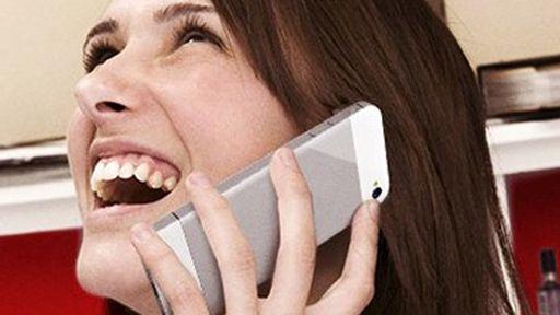 Claro posta imagem de suposto iPhone 5 em sua página no Facebook