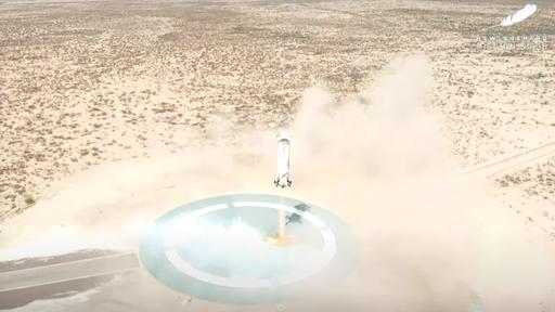"""""""Ensaio"""" de voo com foguete reutilizável da Blue Origin é realizado com sucesso"""