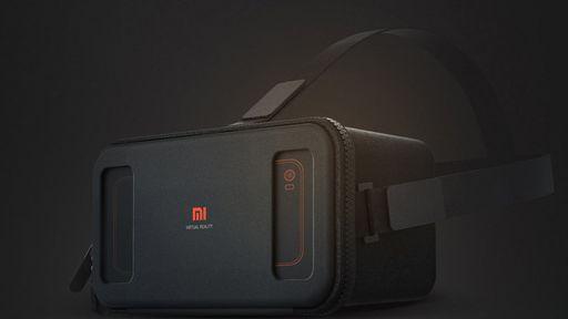 Xiaomi lança seu dispositivo de realidade virtual