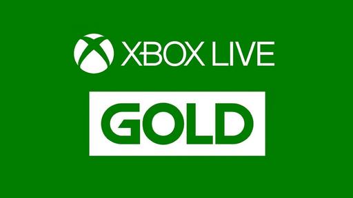 Novos jogos gratuitos chegam em setembro ao Xbox Live Gold