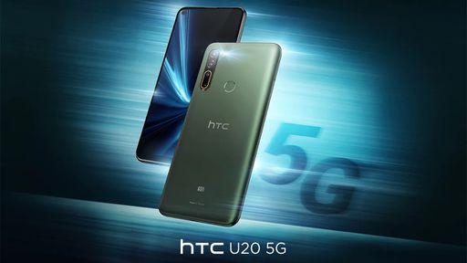 U20 5G e Desire 20 Pro marcam o retorno da HTC no mercado de celulares