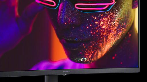 Huawei lança tela MateView GT com resolução 2K e taxa de atualização de 165 Hz