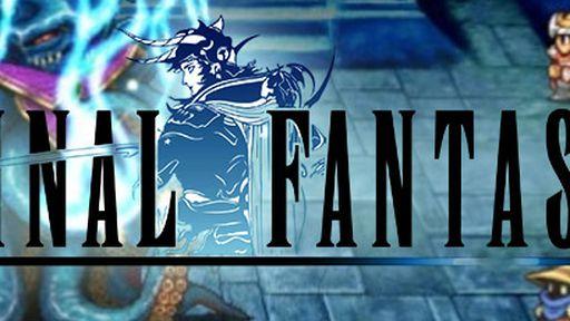 Primeiro Final Fantasy chega para Android