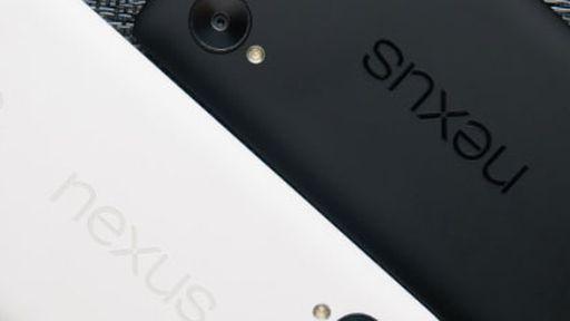 Nexus 5 no Brasil por R$ 1.799: tem algo errado nessa história
