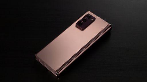 Galaxy Z Fold 2 chega às lojas brasileiras com produção nacional por R$ 13.999