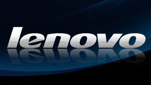 Lenovo inicia seleção para 230 vagas de emprego no Brasil