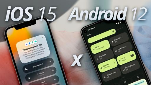 iOS 15 vs. Android 12: privacidade como protagonista (Comparativo)