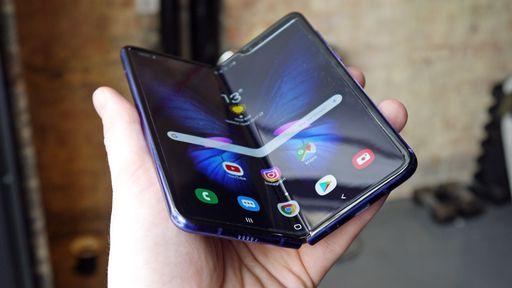 Galaxy Fold 2 pode ter pequena redução na capacidade da bateria