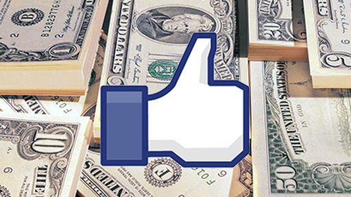 Pesquisa afirma que redes sociais irão movimentar US$ 16, 9 bilhões em 2012