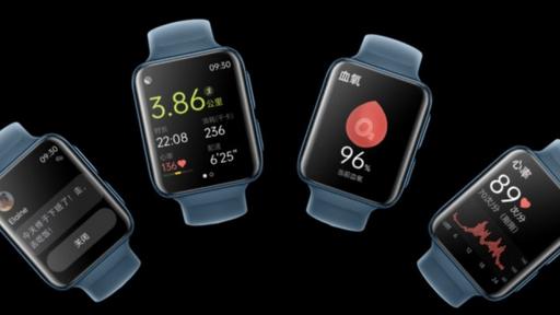 Oppo Watch 2 é lançado com novo chip da Qualcomm e bateria para até 16 dias