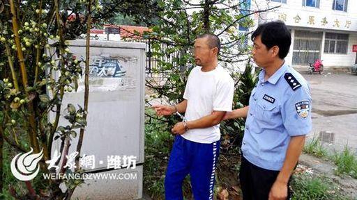Chinês tenta 'destruir' a internet para impedir que suas fotos caiam na web