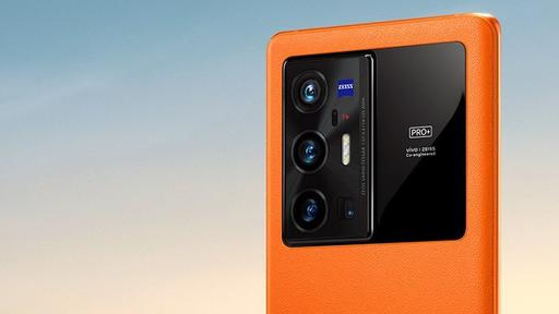 Página vaza preços do Vivo X70 Pro, com versões de 256 e 512 GB de armazenamento