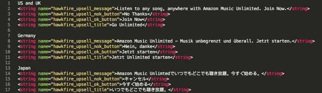 Código fonte do Music Unlimited confirma seu nome e que se trata de um serviço por assinatura
