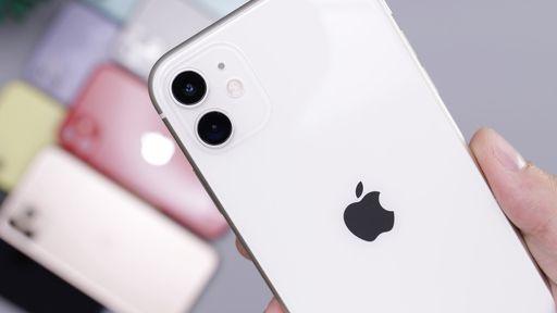 APPLE COM DESCONTO | iPhone 11 está mais barato para quem comprar no Magalu