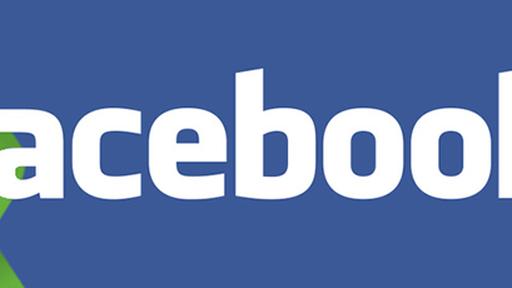 Brasileiros já podem declarar no Facebook que são doadores de órgãos