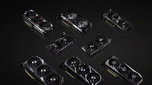 CES 2021 | Nvidia apresenta RTX 3060 com 12 GB de memória