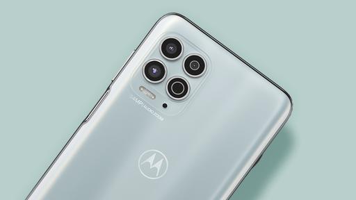 Moto G: como usar a câmera do seu celular