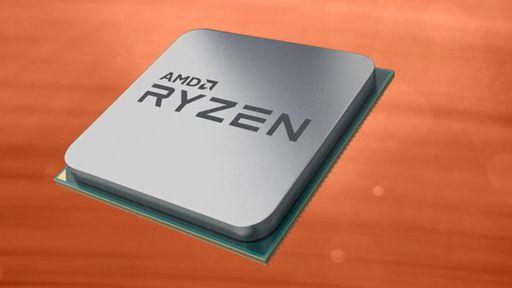 AMD Ryzen 7 5700G vaza em teste de benchmark com clock de até 4,6 GHz