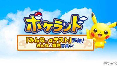 Pokémon vai ganhar um novo jogo para smartphones