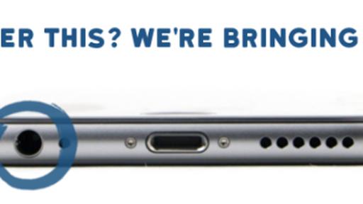 Campanha no Indiegogo quer trazer o conector analógico de volta para o iPhone 7