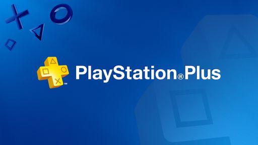 Como cancelar a assinatura na PlayStation Plus