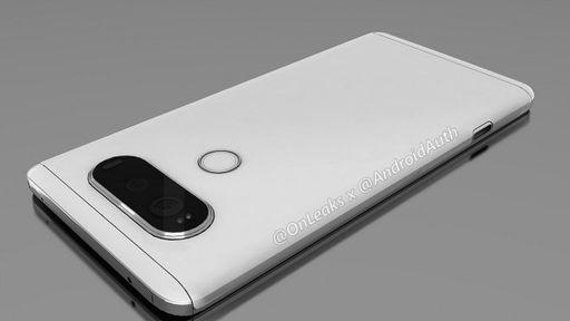LG V20: seria ele a resposta da LG ao domínio da Samsung?