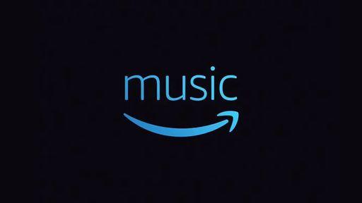 Amazon Music chega ao Brasil integrado ao Prime