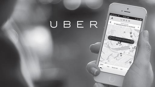 Uber está contratando engenheiros para trabalhar em seu carro autônomo