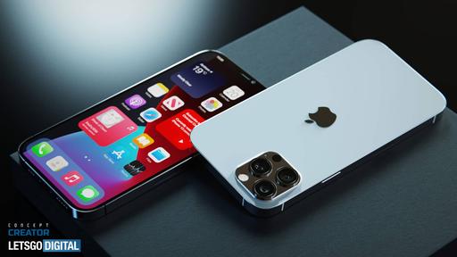 iPhone 13 deve começar com 128 GB e imagens mostram design da linha