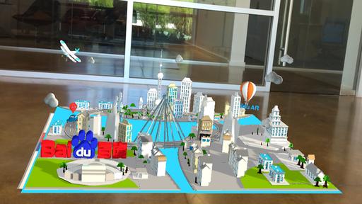 Baidu anuncia o DuSee, sua plataforma de realidade aumentada