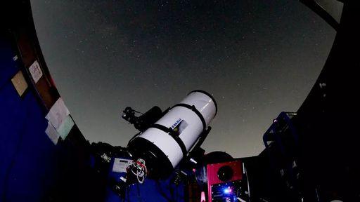 Telescópio remoto e gratuito é inaugurado no Brasil — e qualquer um pode usar!