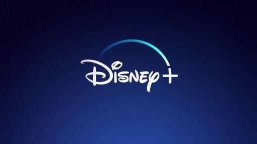 Disney+ supera expectativas e totaliza 116 milhões de assinantes no mundo