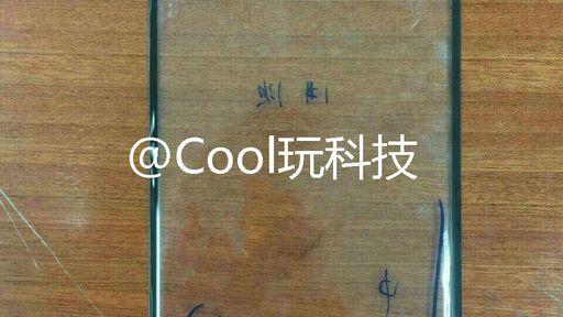 Mi Note 2, novo flagship da Xiaomi, poderá ter tela curva