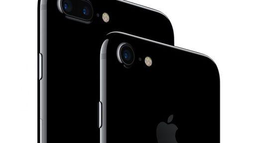 Veja quais modelos dos iPhones 7/7 Plus serão homologados pela Anatel