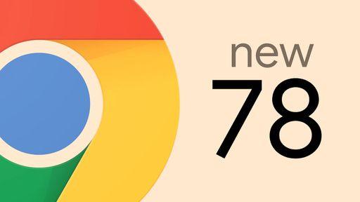 Chrome 78 chega com novos recursos de segurança e personalização