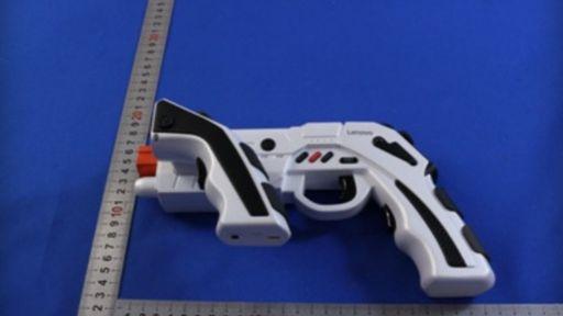 Conheça a curiosa pistola Bluetooth da Lenovo, voltada para games