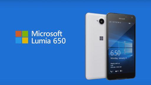 Microsoft finalmente anuncia o Lumia 650
