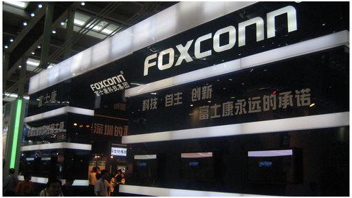 Foxconn vai começar a vender seus próprios smartphones