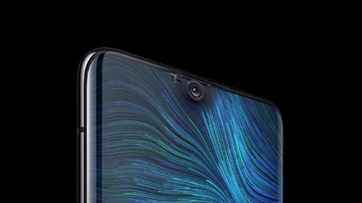 Oppo confirma data para anúncio de nova geração da câmera sob a tela
